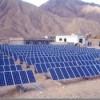 Showa Shell and Ube Industries to Build 21MW Solar Plant