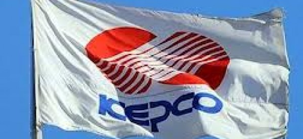 KEPCO seal the deal for Vietnam coal plant