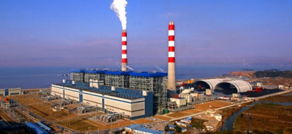 China Huaneng Group accused of major policy violations in building power plants without full approval