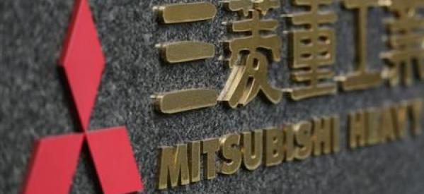 MHI announces closure of Pratt & Whitney Power Systems acquisition