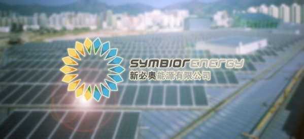 Symbior Secures First Solar Deal from Armstrong's Clean Energy Fund