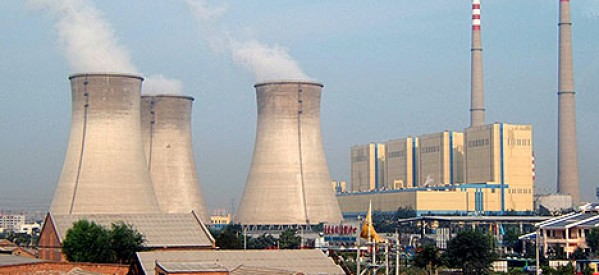 China's Renames Largest State Nuclear Firm
