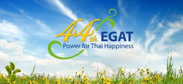 EGAT and Royal Irrigation Dept Co-operate on Power Generation