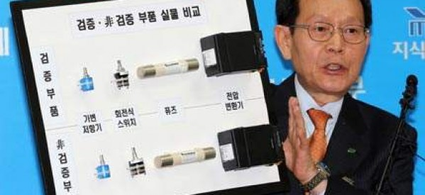 South Korea's Top Nuclear Plant Operator Sacked