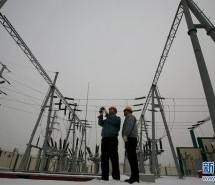 Tianjin Electric Power Company are to invest 7 billion yuan on smart grid project