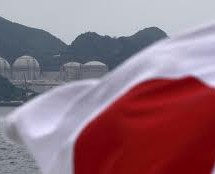 Japanese utilities set for major separation of generation and transmission divisions