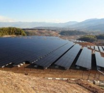 KOMIPO to Construct Largest Solar Photovoltaic Power Generation Facilities in Japan