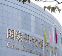 China Development Bank to bankroll 614MW Indonesian coal project
