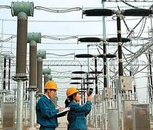 State Grid Corporation of China officially announce investment into Australia with Singapore Power Ltd agreement