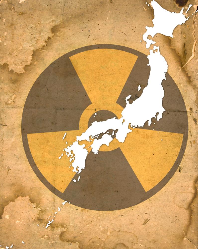 nuclearjapan