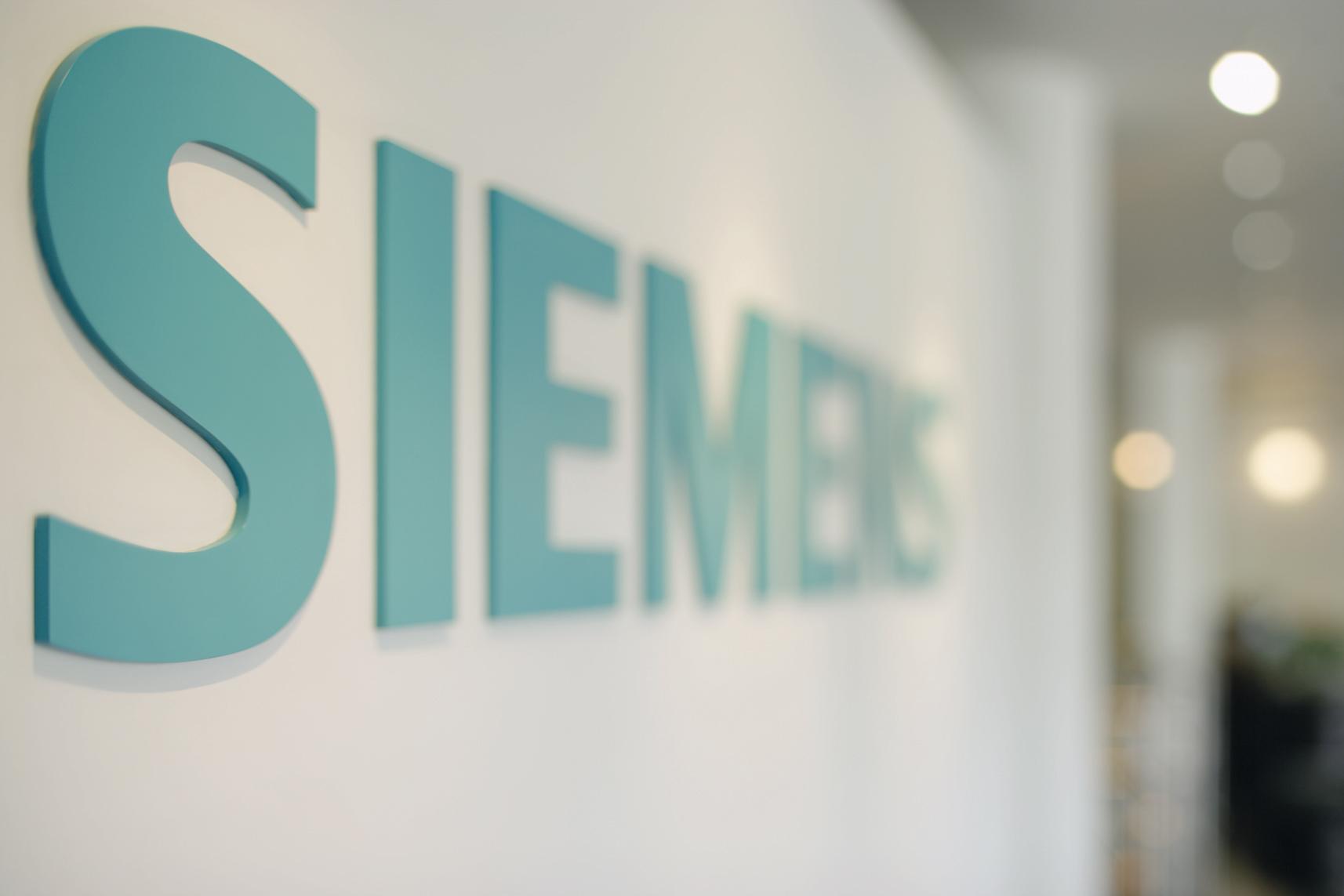 Компания сименс официальный сайт поисковое продвижение молодого сайта