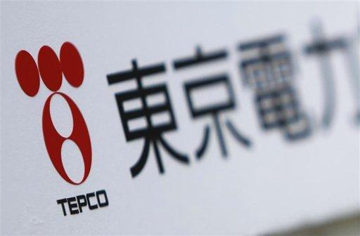 A-Tokyo-Electric-Power-Co-TEPCO-logo
