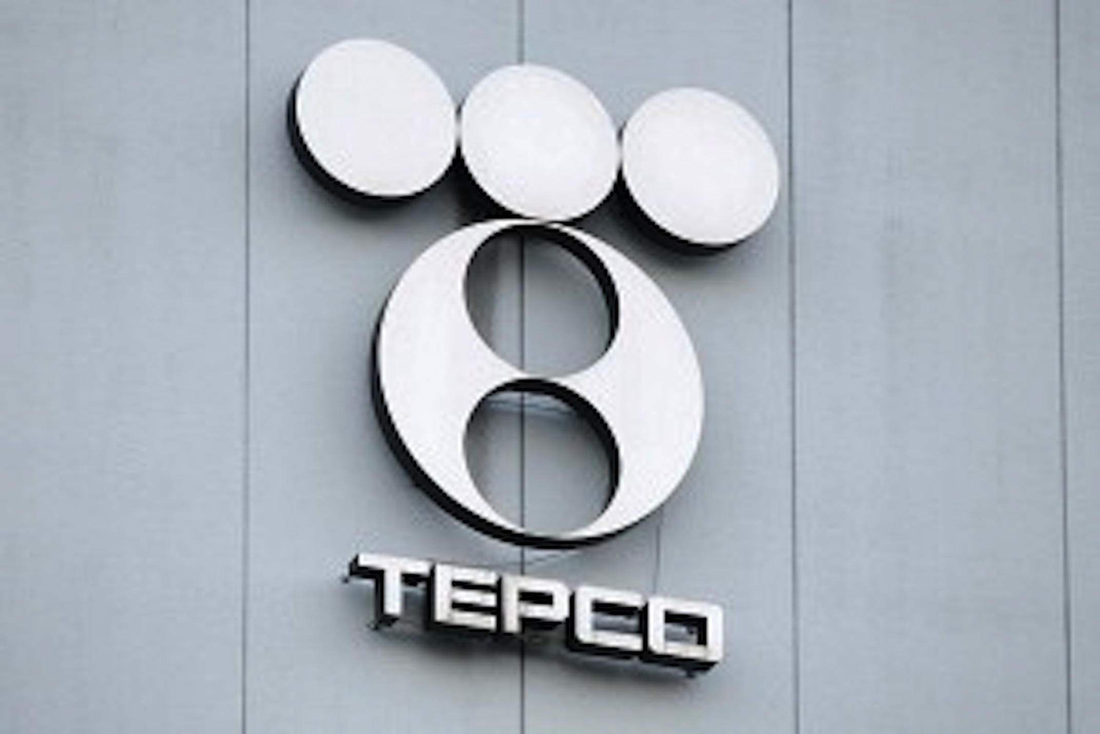 tepco-japan-300x200