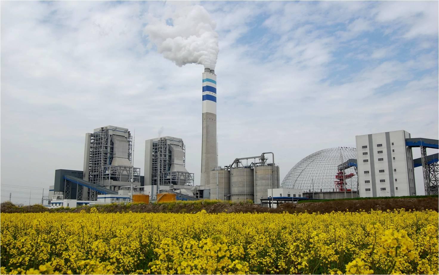 Shanghai Electric Power Plant