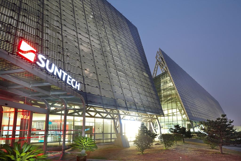 Suntech-HQ
