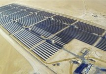 PM orders review of solar power development