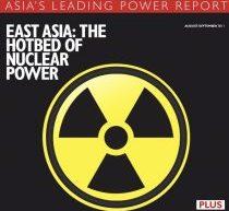 China's Nuclear Power Bonanza